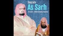 Sourate As Sarh (94) Salat Tarawih 1987-1407
