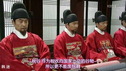 懲毖錄 第11集 Jingbirok Ep11