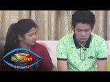 PBB: Loisa comforts Joshua after nomination