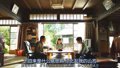 流星旅行車 第10集 Ryusei Wagon Ep10