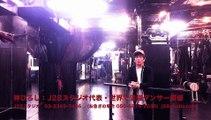 神ひろしSHOWで話題・新宿J28スタジオ ダンスインストラクター募集