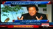Chairman Imran Khan on Express News Takrar Part Two 23 March 2015