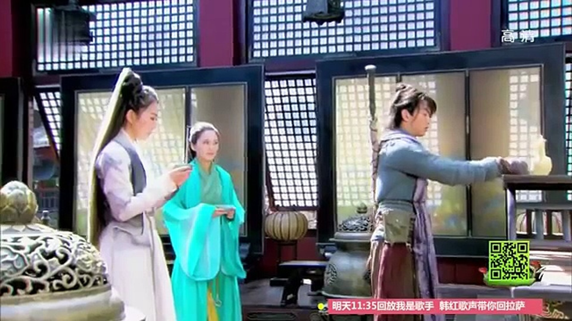 Romance of the Condor Heroes 2014 ep 48 (Engsub 75%) HDTV 1080p