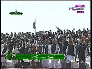 Is percham ke saaye telay hum ek hain,Saanjhi aapni khushian aur ghum ek hain ~ 23 March National Parade ~Singers Children of Nation ~ Pakistani Urdu Hindi Songs