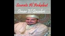 Sourate Al Ankabut (29) Omar El Qazabri