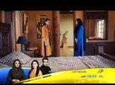our hero Faysal Qureshi`s drama Iqraar last episode promo