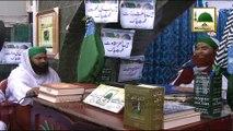 Madani Muzakra 865 - Madani Munniun Ka Masjid Main Jana Kesa - 13 February - Maulana Ilyas Qadri