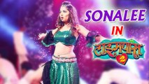 Sonalee Kulkarni in TimePass 2 - Upcoming Marathi Movie - Ravi Jadhav, Priya Bapat, Priyadarshan
