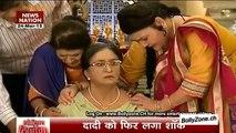 Mehra House Mein Emotional Drama!! - Kumkum Bhagya - 25th