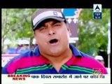 Dil Ki Baatein Dil Hi Jaane 24th march 2015 Suniye ram ka dil ki baatein