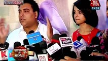Dil Ki Baatein... Ka Frist Day Frist Show 'Dil Ki Baatein Dil Hi Jaane' 24th March 2015