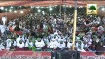 Madani Muzakra - Kisi Ko Salam Kartay Waqt Jhukna Kesa - 7 February 2015 - Maulana Ilyas Qadri