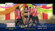 HD चोली के भीतर जोवन हिलेला - 2014 New Bhojpuri Hot Sexy Song - Chhotu Chhaliya
