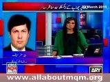 Senator Barrister Muhammad Ali Saif on MQM media trial