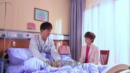 如果愛可以重來 第24集 If Love Can be Repeated Ep24