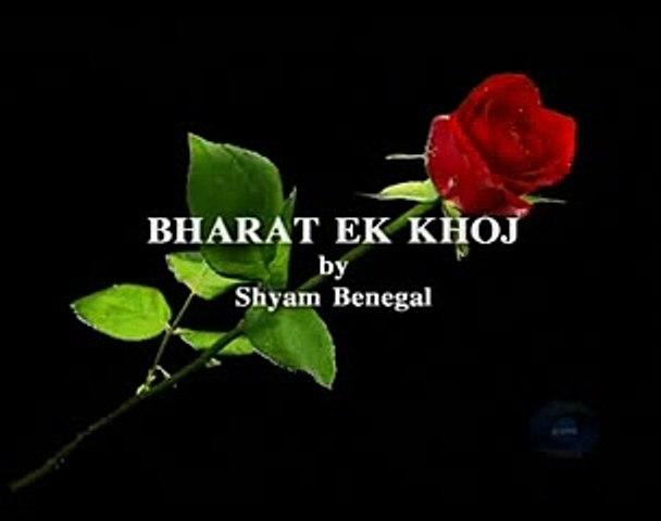 Bharat Ki Khoj Epub