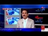 Khushnood Ali Khan Blasted Very Badly On Misbah Ul Haq For Criticizing Media