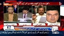 Capital Talk - 24 March 2015 - Geo News Capital Talk 24th March 2015