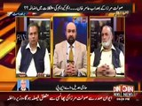 Public Opinion (Saulat Mirza Ke Bad Ab Amir Khan … MQM ki Mushkilat Main Izafa --) – 24th March 2015