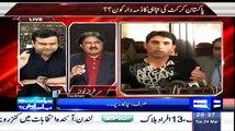 Sarfaraz Nawaz Badly Critisice Misbah ul Haq And Shahid Afridi