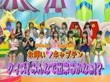 210 Hello!Morning (2004.05.16) Morning Musume VS Hello!Morning