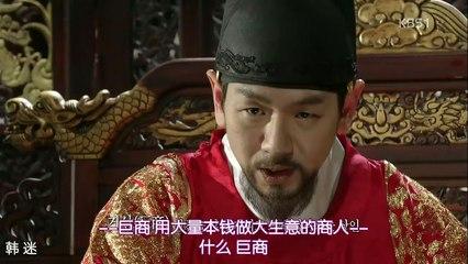 懲毖錄 第12集 Jingbirok Ep12