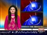 Din News HeadLines 9 A.M (24 March 2015)