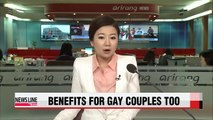 UN to extend spousal benefits to gay employees