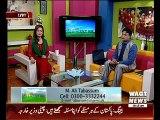Salam Pakistan 25 March 2015 (Part 1)