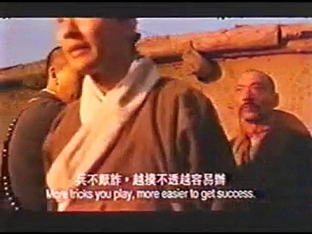 រឿងជើងកន្រៃ្តហោះកំទេចទា្វរនាគ ភាគ 2 ,រឿងចិន,Khmer movie china | Godialy.com