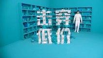 OK Go fait de la pub pour un magasin chinois... qui ne ressemble pas à une pub