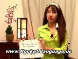 Learn Japanese Fast With Rocket Japanese - Learn To Speak Japanese