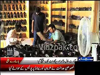 People Worried With Increasing Load Shedding