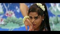 Honeymoon Ki Raat Vidya Balan Song - The Dirty Picture