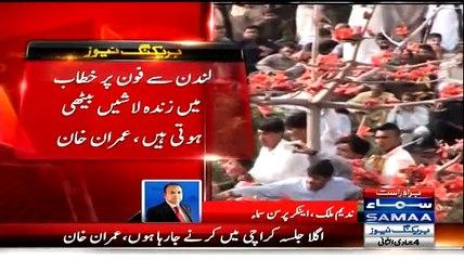 Nadeem Malik Response on Imran Khan's Speech at Mirpur