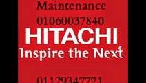خدمات صيانة ثلاجات هيتاشى 01060037840 ((القصر العينى )) 0235699066 توكيل ديب فريزر هيتاشى