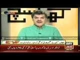 Khara Sach 24 March 2015- Khara Sach About Altaf Hussain 24th March
