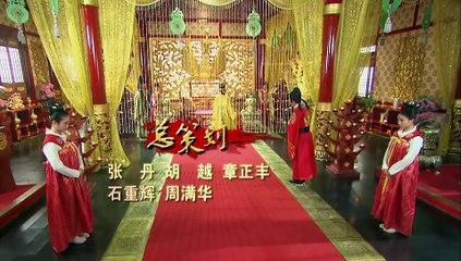 隋唐英雄5 第59集 Heros in Sui Tang Dynasties 5 Ep59