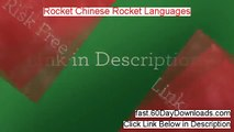 Rocket Chinese Rocket Languages Download the Program Without Risk - instant access risk free