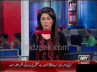 JIT Formed to interrogate criminals arrested from Nine Zero