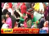 PTI Imran Khan ki Dhuwan Dhar Taqreer ke clips Mir Pur Azad Kashmir 25 March 2015