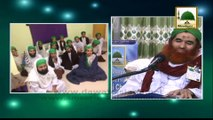 Ghaubar Jalana Kesa - Madani Muzakra 873 - Maulana Ilyas Qadri - 7 March 2015
