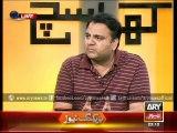 Lucman makes another revelation about Altaf  ARY NEWS Luqman Mubashar Khara Sach