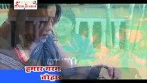 HD धीरे धीरे चन्दा मामा चल जा हमरा गाँव में - 2014 New Hot Bhojpuri Song - Jayesh Singh