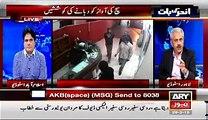 Arif Hameed Bhatti Ki Tamam Political Parties Ko Dhamki - Media Ke Khilaf Protest Band karen Warna