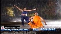 NON STOP RAIN MUJRA VOL 2 - PAKISTANI MUJRA DANCE