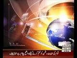 Waqtnews Headlines 11:00 AM 26 March 2015