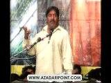 Zakir Liaqat Hussain Samdwana 8 March 2013 Jalsa Zakir Qazi Waseem