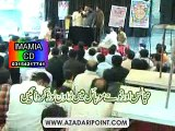 Zakir Naveed Ashiq Hussain 21 April 2013 Imamia Colony Lahore