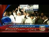 ARY News Headlines 11AM 26th March 2015